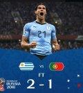 uruguay wint 2-1 van portugal